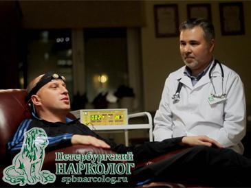 Лечение алкогольной зависимости барнаул отзывы