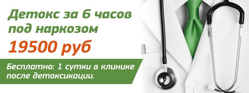 Александро-Невская лавра вывод из запля в клинике мечтает поселиться мире