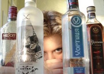 Причина по которой употребляют алкоголь