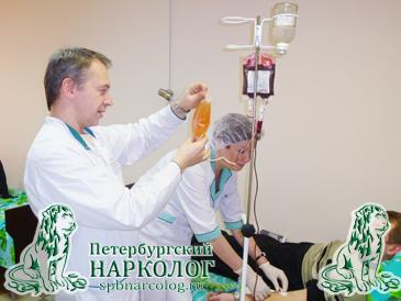 Плазмаферез в наркологии наркологические клиники каневская